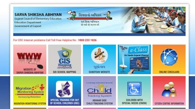SSA Gujarat website