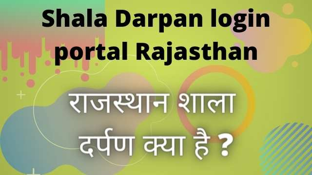 Shala Darpan Rajasthan portal login,apply,registration 2021| Download form @rajshaladarpan.nic.in