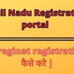 Tnreginet Registration @tnreginet.gov.in :Login, Online Registration Encumbrance Certificate (EC) Apply & ePayment System