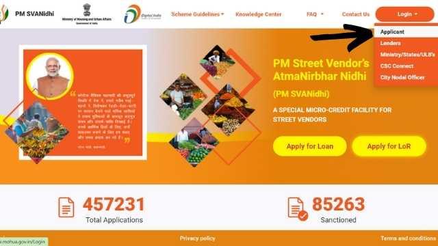 Swanidhi yojana website