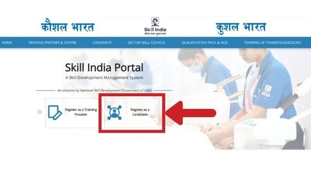 PM kaushal vikas yojana registration