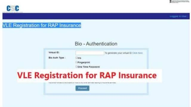 Rap registration