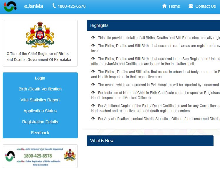 eJanma Home Page