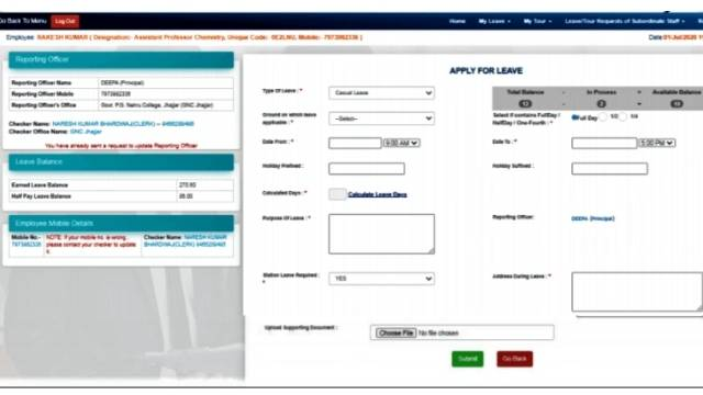 intra Haryana leave application form