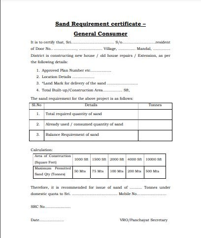 AP Sand requirement Certificate