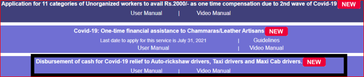 Rs 5000 help for auto taxi drivers