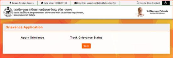 Apply/Track grievance