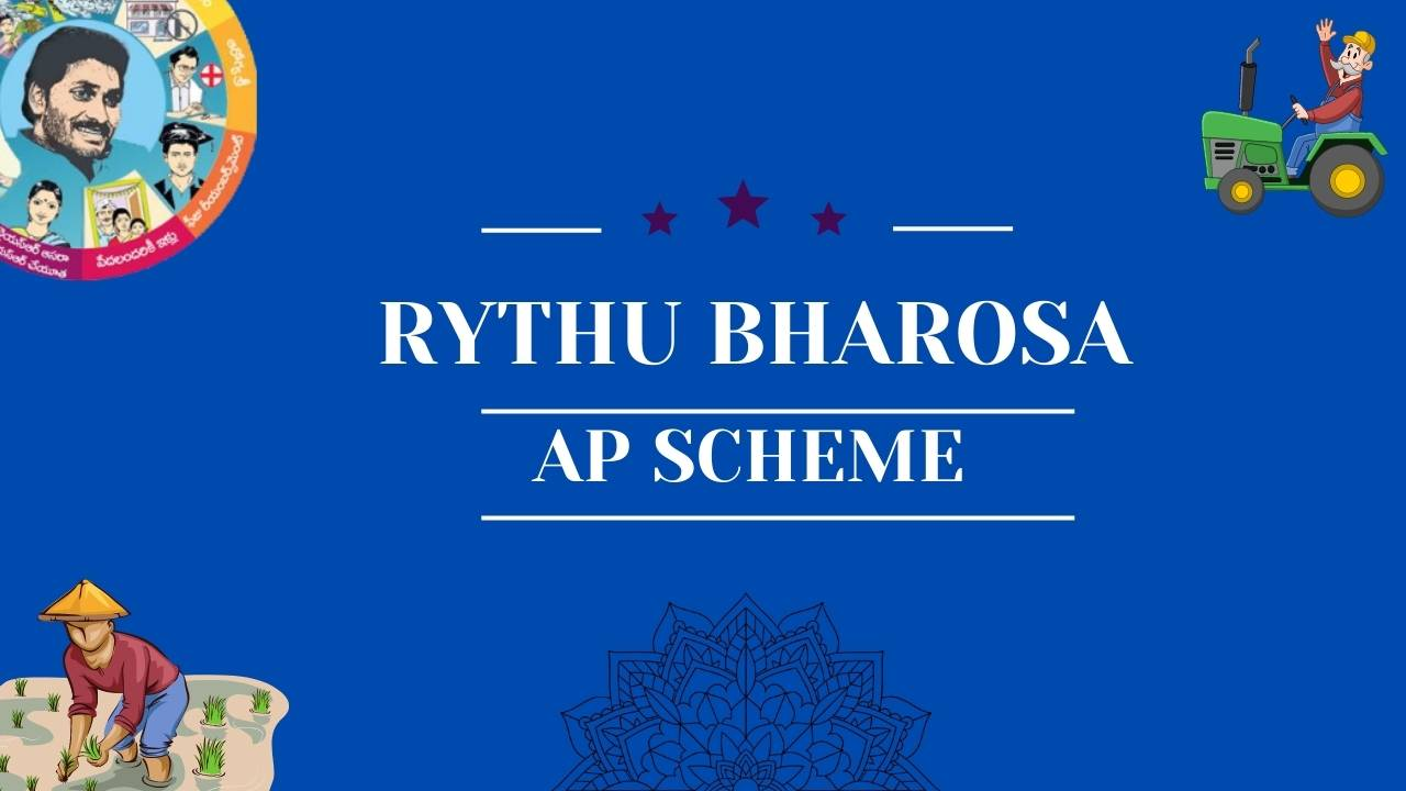 Read more about the article AP YSR RYTHU Bharosa Scheme 2021: Beneficiary 1st, 2nd & 3rd List